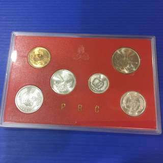 China Aluminium coin set Year 1991 sale 30%