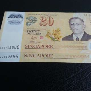 40 Years Brunei Singapore Anniversary 2pcs running numbers