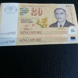 40 Years Brunei Singapore Anniversary 10 pcs running numbers