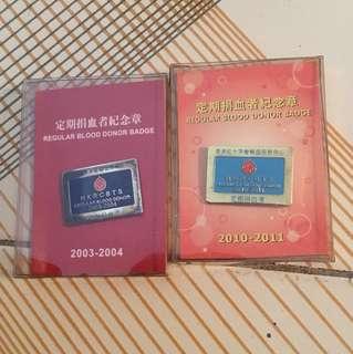 紅十字會 定期捐血紀念章(每個35,包郵)
