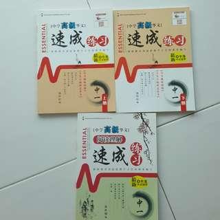 Higher chinese Sec 1 assessment books. Brand new.