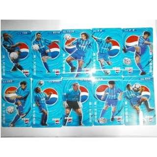 絕版 百事可樂 足球 碧咸 球星咭 卡 10 張 (厚身膠料) pepsi cola beckham football soccer player 10 card