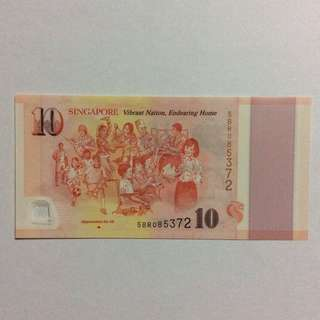 5BR085372 Singapore Commemorative SG50 $10 note.