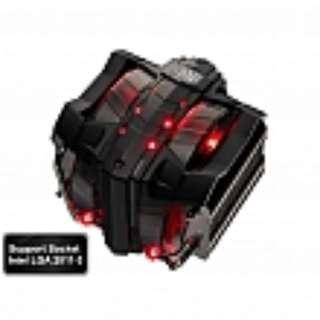 Cooler Master CPU Air Cooler V8GTS