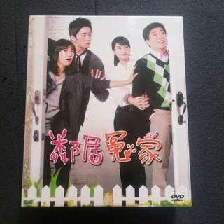 DVD Asian Drama 鄰居冤家