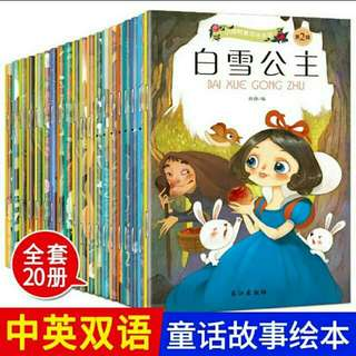 English Chinese Story Books
