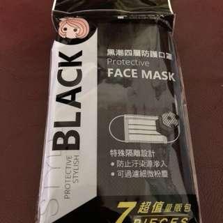 台灣黑色口罩一包7個,包郵