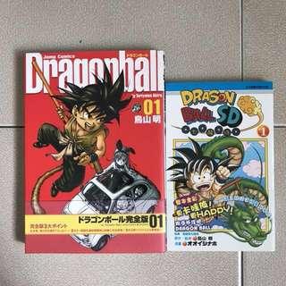 Dragon Ball Perfect Edition 完全版 Manga comic book 鳥山明 & Dragon Ball SD Manga comic book  鳥山明