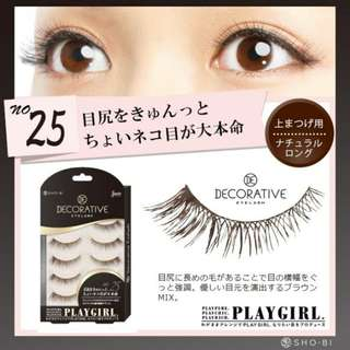 [SALE!!] Sho-Bi Decorative Eyelash PLAYGIRL in No.25
