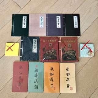 🈹購自台灣/上海 : 文青控notebook 創意玩味記事薄