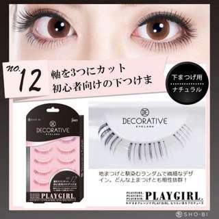 [SALE!!] Sho-Bi Decorative Eyelash PLAYGIRL in No.12