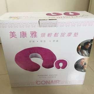 Conair cushion massager