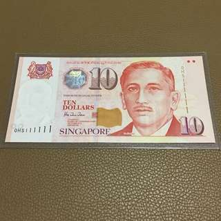 0HS 111111 - 1999 Singapore $10 Portrait Series with Solid Fancy Number in Original Brand New Mint Uncirculated Condition (UNC)