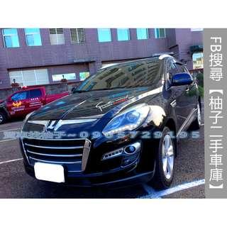 中古車 貸款諮詢LINE:pomelo0601