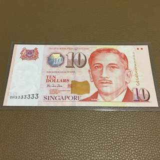 0HS 333333 - 1999 Singapore $10 Portrait Series with Solid Fancy Number in Original Brand New Mint Uncirculated Condition (UNC)