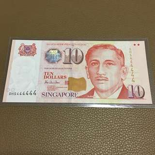0HS 444444 - 1999 Singapore $10 Portrait Series with Solid Fancy Number in Original Brand New Mint Uncirculated Condition (UNC)