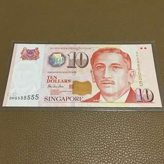 0HS 555555 - 1999 Singapore $10 Portrait Series with Solid Fancy Number in Original Brand New Mint Uncirculated Condition (UNC)