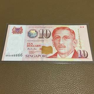 0HS 666666 - 1999 Singapore $10 Portrait Series with Solid Fancy Number in Original Brand New Mint Uncirculated Condition (UNC)