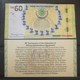 Bnm Commemorative Banknote RM60