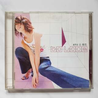 Sammi Cheng 鄭秀文 Audio Music CD