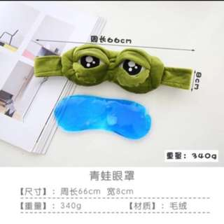🚚 青蛙眼罩