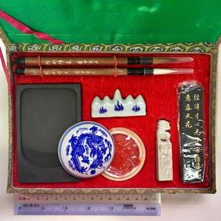 Traditional chinese calligraphy and inking set (with box)