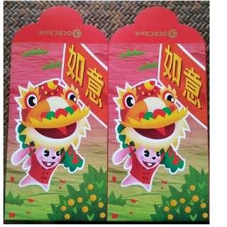 8 pcs OCBC Bank Credit Cards Red Packet / Ang Pow Pau Pao Bao