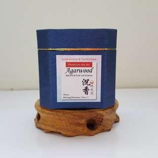 Premium Hoi An Agarwood Coil Incense (3hrs+/-)
