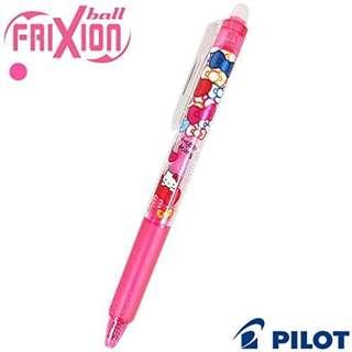 Pilot Frixion -Hello Kitty 擦擦隱形原子筆0.5mm (深粉紅色筆芯)