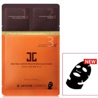 JAYJUN New Real Water Brightening Black Mask 2018