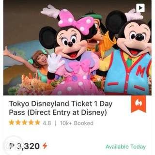 Tokyo Disney Sea / Disney Land tickets