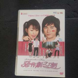 DVD Asian 惡作劇之吻 It Started with a Kiss
