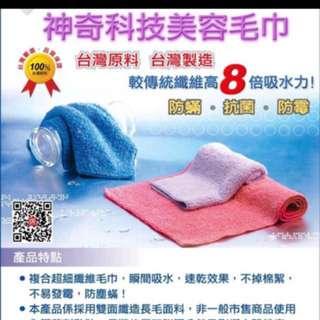 standard bath towel