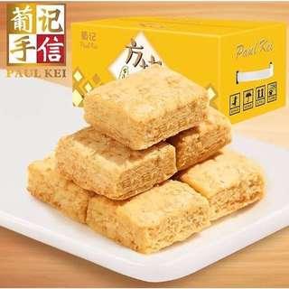 葡記咸蛋黃味方塊酥 1kg