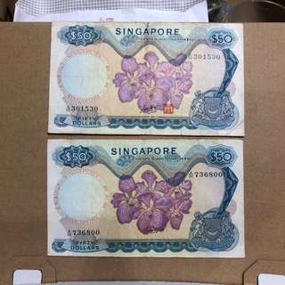 Singapore Old Orchid $50 Notes
