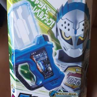 Kamen Rider Ex-Aid Taddle Quest Gashat