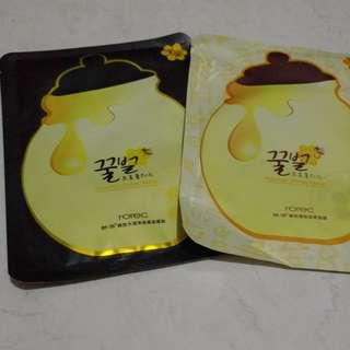 Rorec Nourish Honey Mask (2pcs)