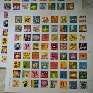 Sticker. Marking.Grade.Teacher. Children. School Work