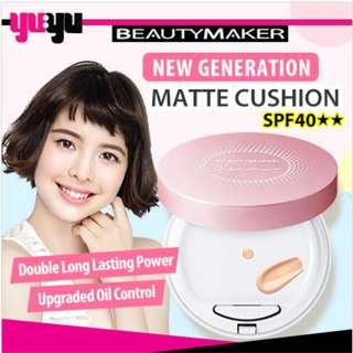 BEAUTYMAKER MATE CUSHION SPF40 (Ivory)