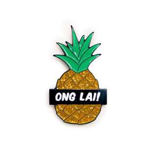 Want to learn baking with pineapple?