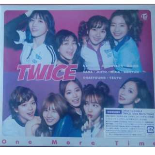 TWICE One More Time LIMITED EDITION B VER. (W/o photocard)