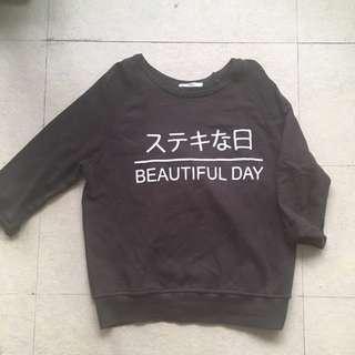 Mango Japanese/English Statement sweater