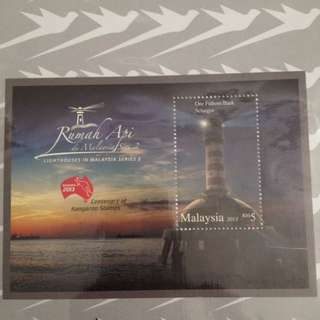 Lighthouses Series 2 m/s w Kangaroo 100 ovp