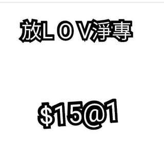 防彈少年團BTS Love Yourself 專輯淨專