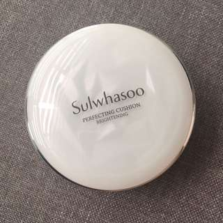 Sulwhasoo Perfecting Cushion brightening casing