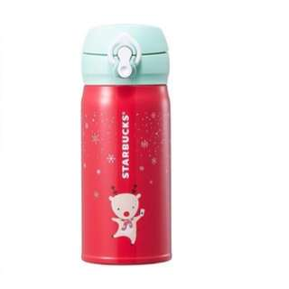 Starbucks Korea JNL Dancing rudolph thermos 350ml