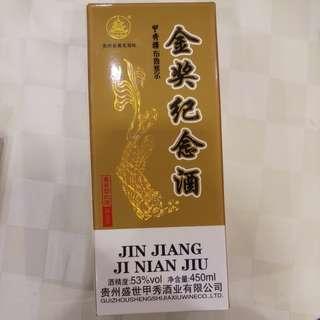 高梁酒 小米2015年比利時國際大獎金獎( 原價3999