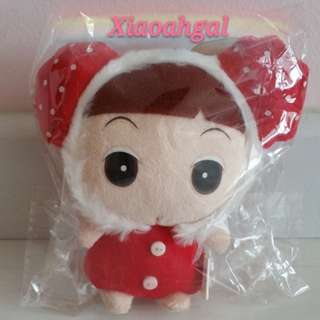 **RESERVE**💖50% OFF ➡️ MY FOLLOWERS ONLY!💖🔴$39.90➡️$19.90!🔴🏵KOREA 11CM🏵🐰AUTHENTIC BRAND NEW (Clean in plastic)🐰 RARE DDAUNG Bagcharm/Keychain/Plush/Doll/Toy! No pet No smoker clean Hse