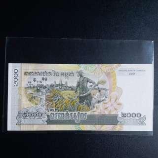 Cambodia 柬埔寨2007 舊鈔 紙幣