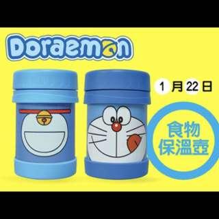 Doraemon 食物保溫壺